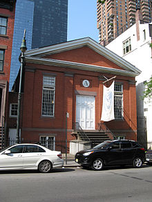 Actors studio-Manhattan-New York.jpg