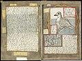 Adriaen Coenen's Visboeck - KB 78 E 54 - folios 112v (left) and 113r (right).jpg