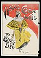 Advert for Hall's Coca Wine; The Elixir of Life Wellcome L0040437.jpg