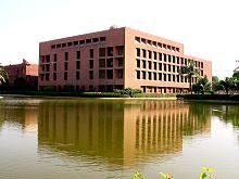 Aga Khan University - Wikipedia