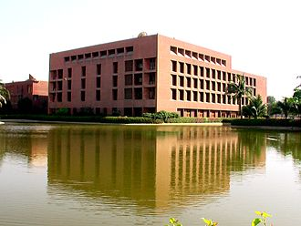 Aga Khan University - Aga Khan University's Karachi campus.