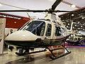 Agusta A119 Koala.jpg
