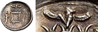 Farr-e Kiyani (Faravahar) - Faravahar on a coin of Vadfradad I (Autophradates I).