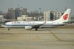 Air China, B-5507, Boeing 737-89L (46913036844).jpg