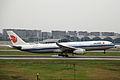 Air China Airbus A330-343X B-6503 (8737511545).jpg