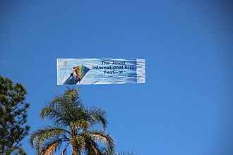 Aerial advertising - This is an example of an Aircraft Towed Aerial Billboard
