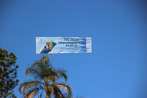Aerial advertising - Wikipedia