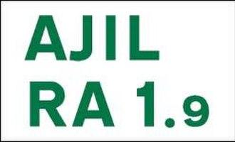 Road signs in Malaysia - Image: Ajil ra