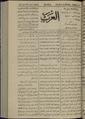 Al-Arab, Volume 2, Number 123, May 24, 1918 WDL12488.pdf