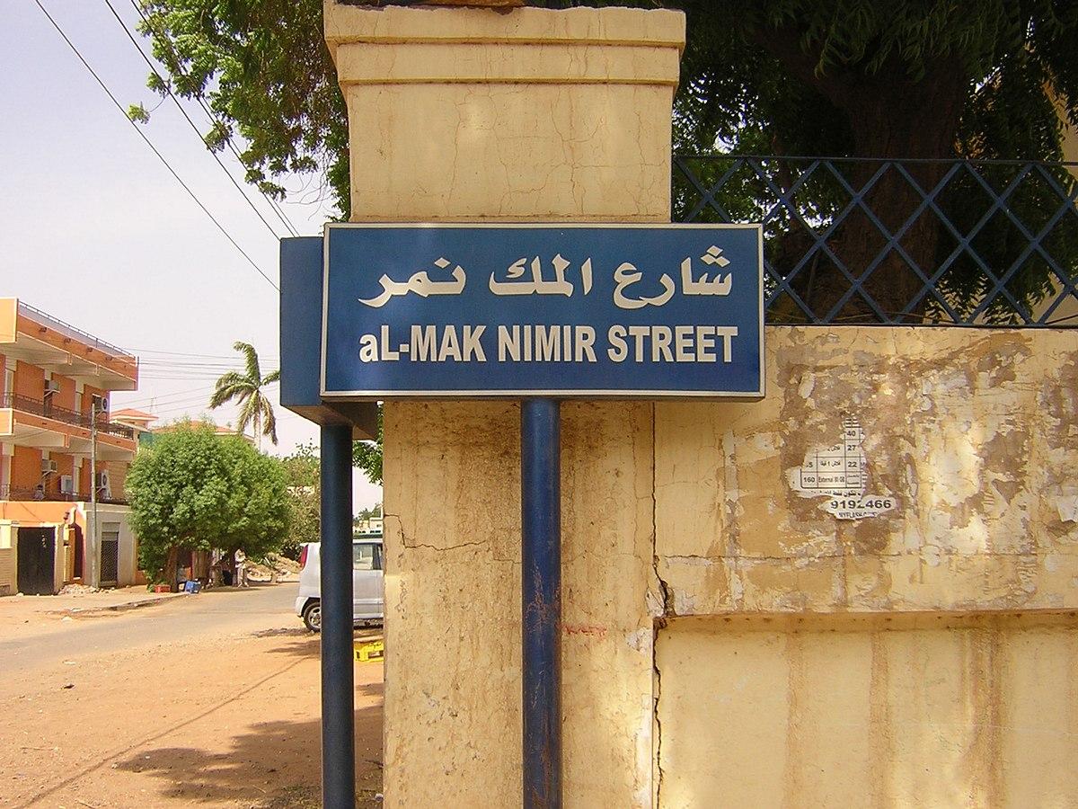 Languages of Sudan - Wikipedia