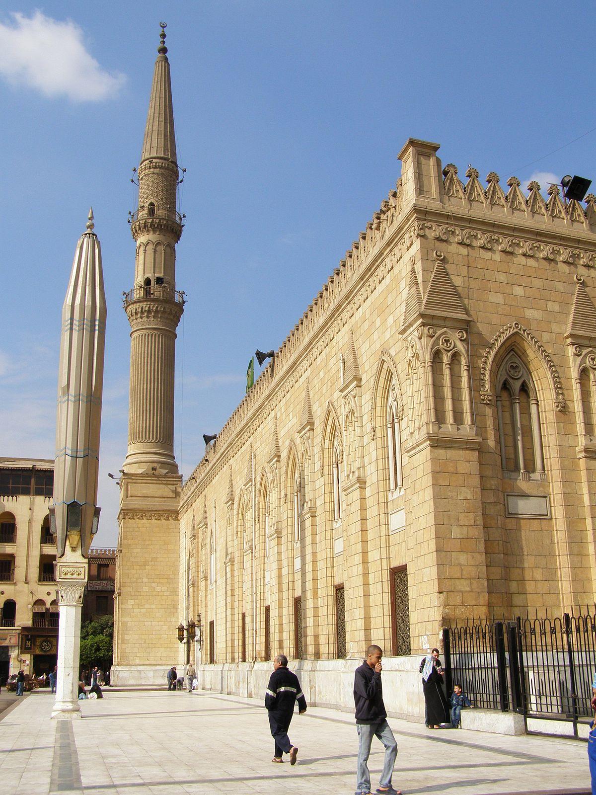 مسجد الإمام الحسين القاهرة ويكيبيديا، الموسوعة الحرة