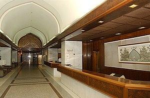 Royal Tulip Al Rasheed Hotel - Image: Al Rashidhotellobby