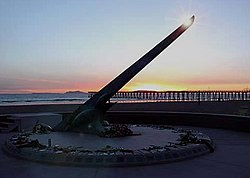 Alaska Airlines Flight 261 Sundial.jpg