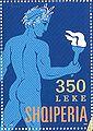 Albania 2004 350 leke stamp - 2004 Summer Olympics 2.jpg
