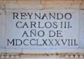 Alcalá de Henares (RPS 14-12-2013) Puerta de Madrid, grabado oeste.png