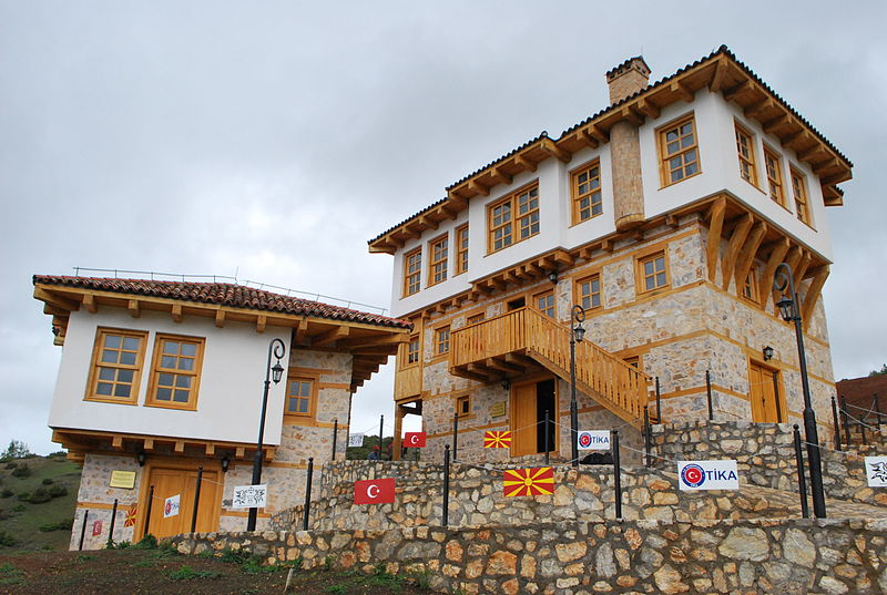 Ali Riza Efendi memorial house in Kodzadzik, Macedonia.JPG