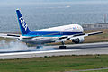 All Nippon Airways, B767-300, JA611A (18453988781).jpg