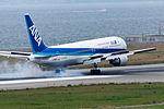 All Nippon Airways, B767-300, JA611A (18453988781).jpg
