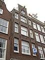 Amsterdam - Karthuizersstraat 14.jpg
