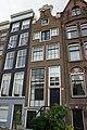 Amsterdam - Singel 145.JPG