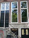 amsterdam bloemgracht 40 door
