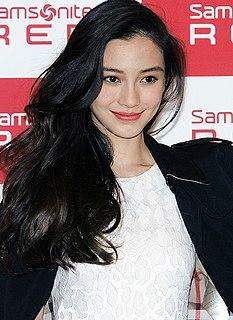 Angelababy Hong Kong actress