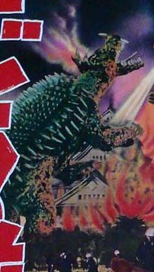 Anguirus from a Godzilla Raids Again poster
