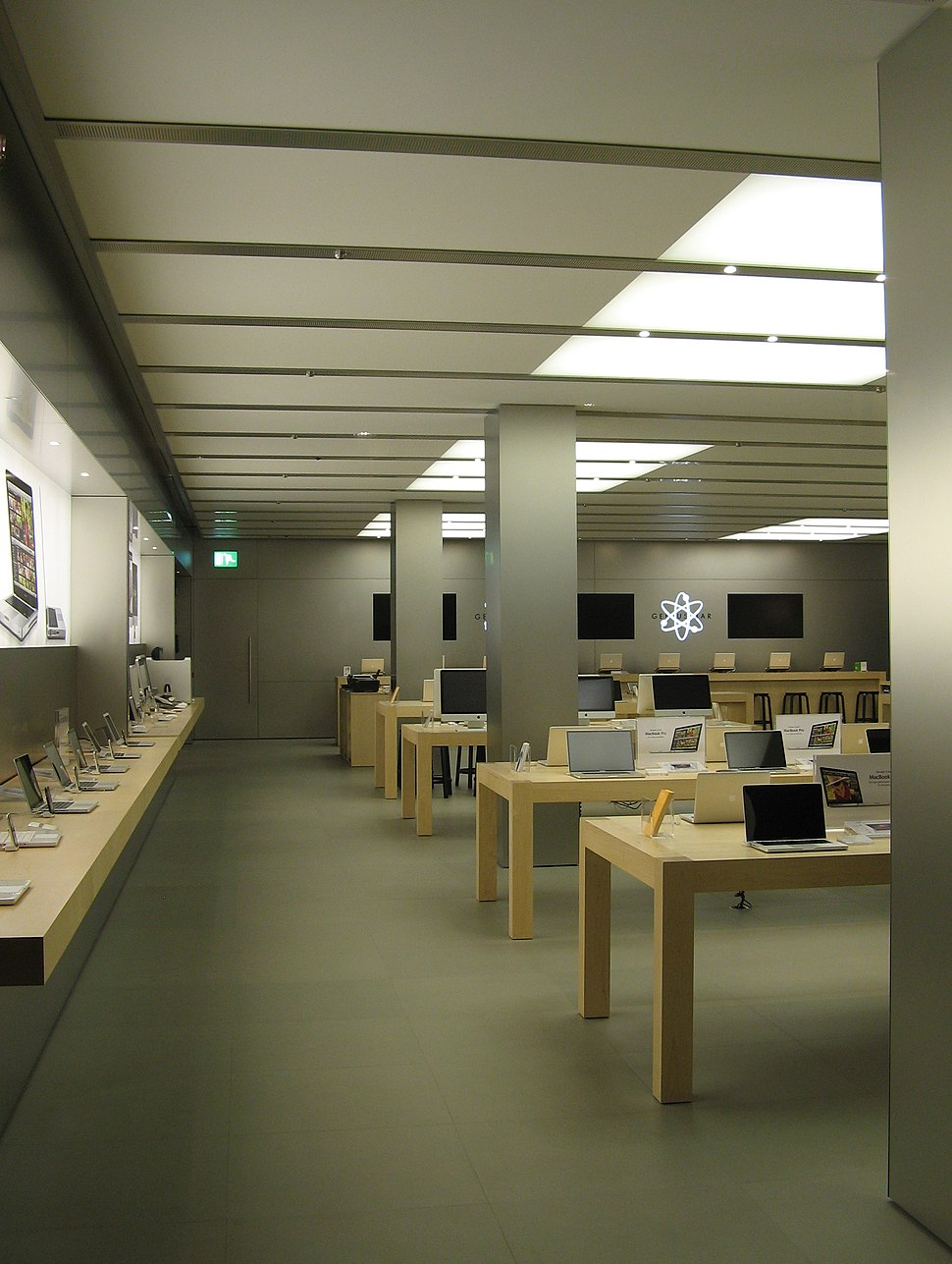 Apple Store - Howling Pixel