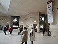 Apple at the Louvre.jpg