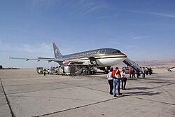 Royal Jordanian Airlines Wikipedia Bahasa Indonesia Ensiklopedia