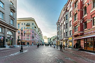 Arbat Street thoroughfare in Moscow, Russia