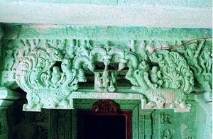 Navalinga Temple - Decorative architrave above shrine entrance