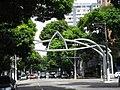 Arco do cirio de nazaré - panoramio (2).jpg