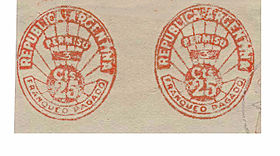 Argentina stamp type A1 alternate.jpg