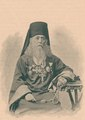 Arhimandrit Kirilo.pdf