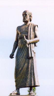 Aristarchos von Samos (Denkmal).jpeg
