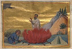 Aristion the Bishop of Alexandria (Menologion of Basil II).jpg