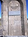Artashavan monument 01.jpg