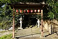 Aso-jinja (HaHamura) Torii2 OmoteSandou.jpg