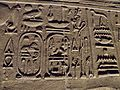 Aswan Philae temple hieroglyphic text.jpg