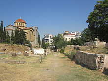 Road to the Platonic Academy Athens - Ancient road to Academy 1.jpg