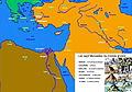 Atlas des Sept Merveilles du monde ancien B02.jpg
