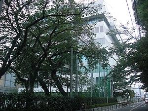 Atomi University - Bunkyo Campus (Bunkyo, Tokyo)