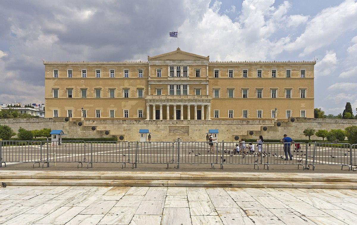 Parlamento ellenico wikipedia for Parlamento wikipedia