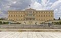 Attica 06-13 Athens 09 Parliament.jpg