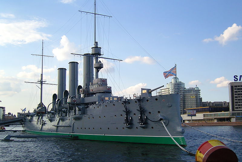 File:Aurora Cruiser Museum (1).jpg