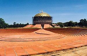 Le Matrimandir, dôme d'Auroville, en construction