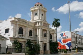 San Francisco de Macorís Place in Duarte, Dominican Republic