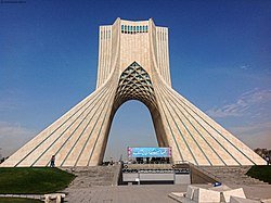 Azadi Tower 01.jpg