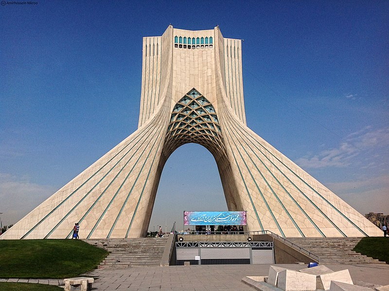 پرونده:Azadi Tower 01.jpg